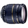 Tamron SP AF 24-135mm F3.5-5.6  AD Aspherical IF Macro image 1